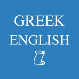 Intermediate Greek English Lexicon