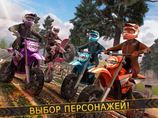 Скачать Мотоцикл Выживание