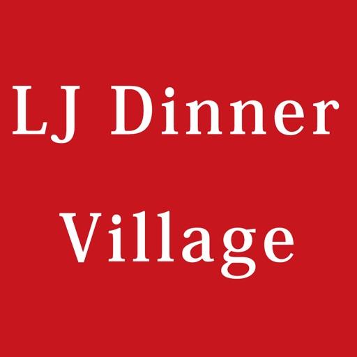 LJ Dinner Village(エルジェイディナービィレッジ)