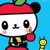 サンリオ着色:かわいいサンリオcharactorsから日本かわいいこんにちはキティ&友人バージョン