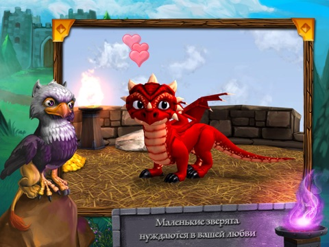 Скачать игру Fantasy Baby Animals - Ухаживайте за единорогами, драконами и другими милыми существами