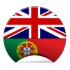 Offline Portuguese English Dictionary Translator for Tourists, Language Learners and Students