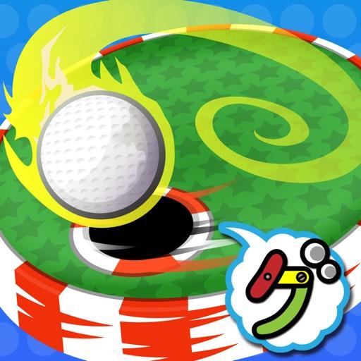 ぐるぐるゴルフ
