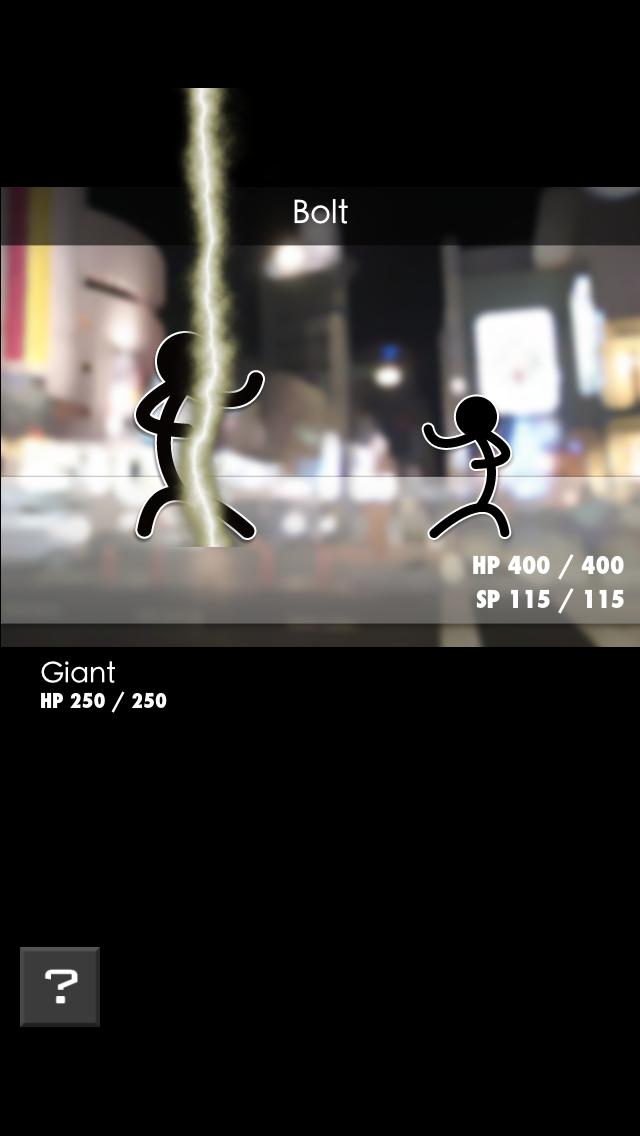 棒人間RPG ScreenShot1