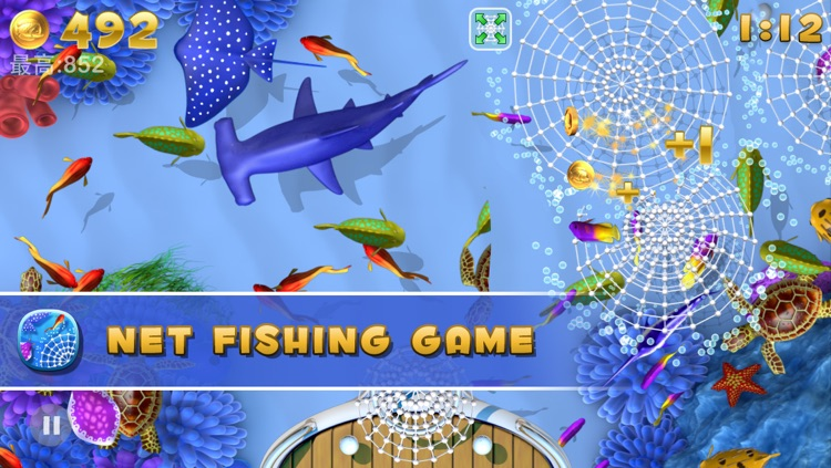 Fish Paradise screenshot-3