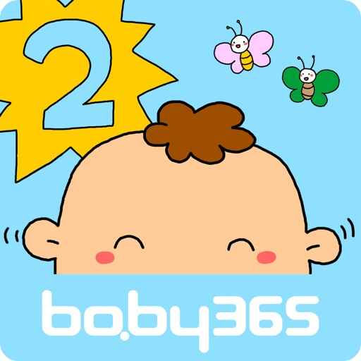 baby365-2 in pairs