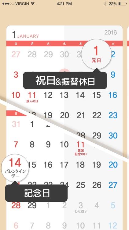 卓上カレンダー2016:シンプルカレンダー