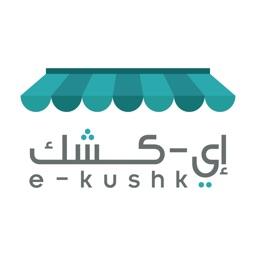 eKushk - Buy & Sell