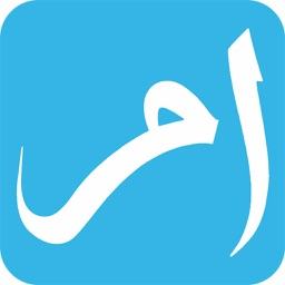 English to Urdu Dictionary Free