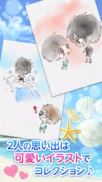 【BLゲーム】彼と僕の夏休み-腐女子向け恋愛ノベルゲーム-