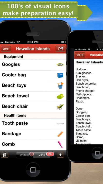 Vacation Plus - Trip Planner and Reminder
