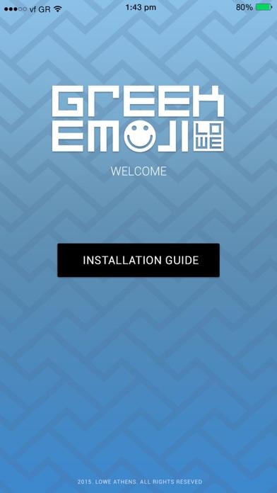 Greek Emoji App screenshot one