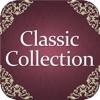 클래식 콜렉션 - Classic Collection
