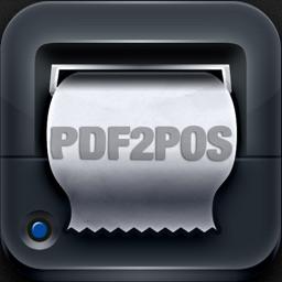PDF2POS