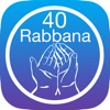 40 Rabbana from the Quran -  ربنا  من القرآن الكريم 40