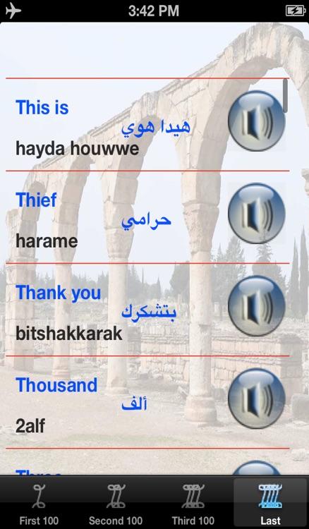 Learn Lebanese Words screenshot-4