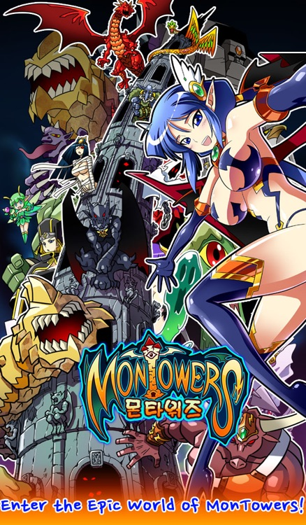 MonTowers ~Legend of Summoners~ screenshot-4