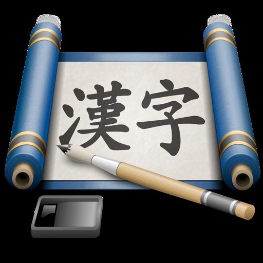 iKanji - Study Japanese kanji & vocabulary