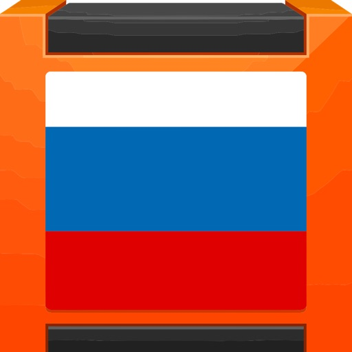 Russian Translation for Pebble