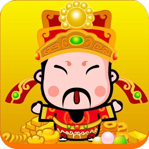 迷你商业街-高智商Q版经营模拟休闲单机游戏-全球华人最受欢迎