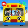 Nursery Rhymes Music Box For Kids Lite - 3D Educational Learning Sing Along game for Toddlers - iPhoneアプリ