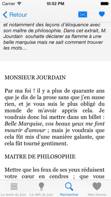 Un Texte Un Eros screenshot-3