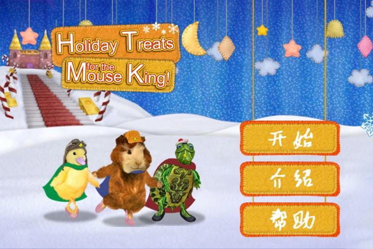 Holiday Treats Lite +
