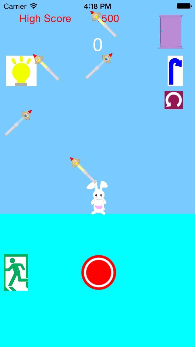 脱出(だっしゅつ)ゲーム for Go! プリンセスプリキュア紹介画像1