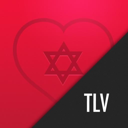 Tel Aviv Insider Guide