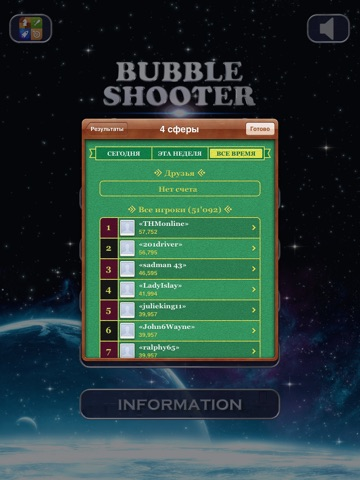 Bubble Shooter Space Edition Скриншоты9