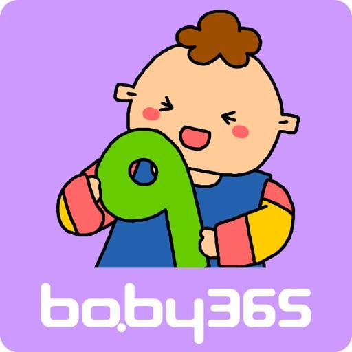 baby365-Magic 9 icon