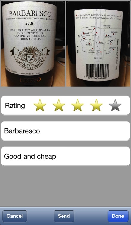 WineUp screenshot-2