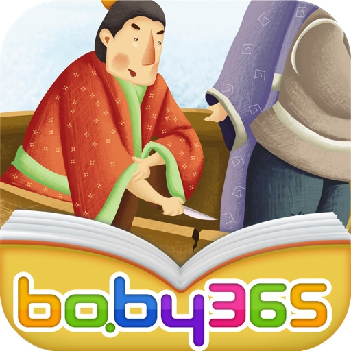 baby365-Take Measures Without Regard To Changes icon