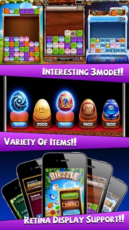 Birzzle Pandora screenshot-4