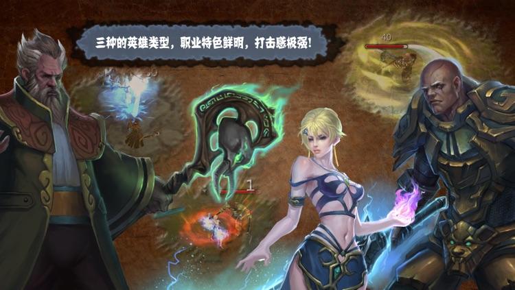 圣徒之战 screenshot-0