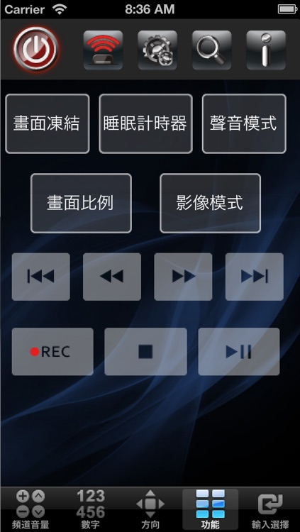 Smart TV Controller screenshot-4