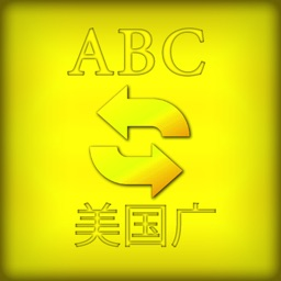 Language Translator Lite HD