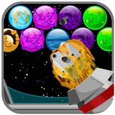 Activities of Bubble Planets - Blitz Bust balls
