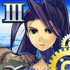 フライハイトクラウディア3 icon