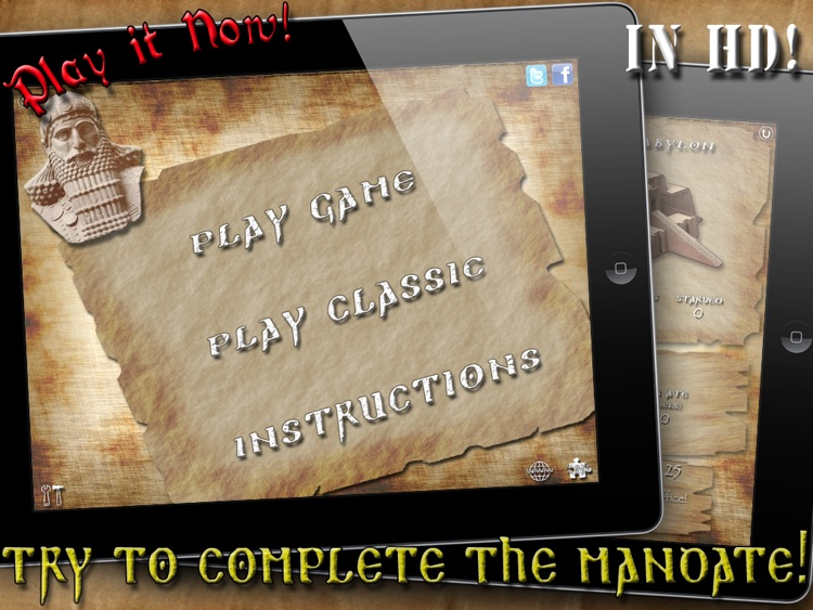 Hammurabi, The Game - HD screenshot-4