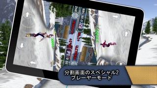 スキー&スノーボード2013 (Ski &... screenshot1