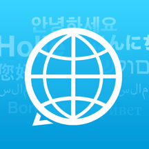 iLingo Translator - Translate Foreign Languages (Support Text & Speech)