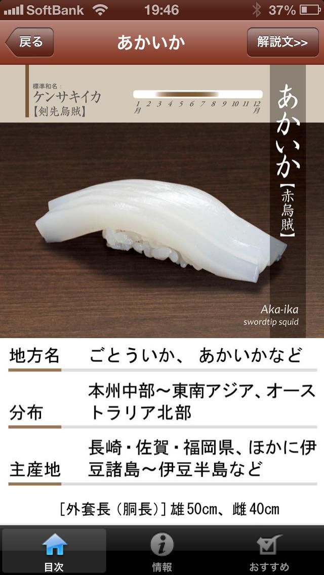 美食手帳 ScreenShot0