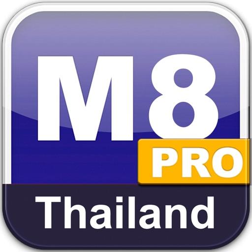 PAPAGO! Thailand (PRO)