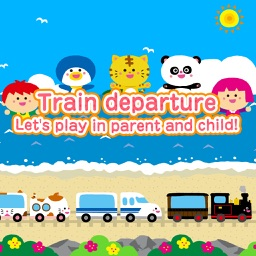 Train departure Let's play in parent and child!