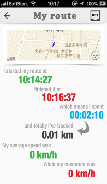 Route Diary Travel- Track your movements screenshot-3