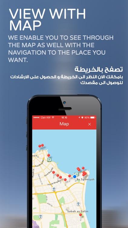Xplor - Location Based Augmented Reality screenshot-3