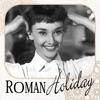 みるみる上達!名作映画で英会話『ローマの休日』