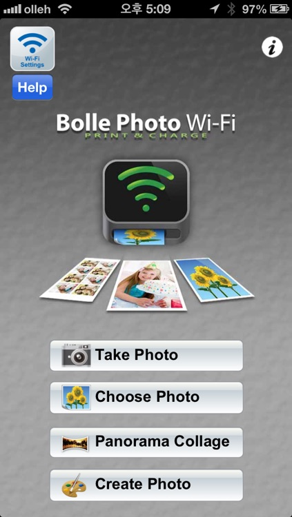 Bolle Photo WiFi screenshot-0