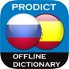 Russian <> Spanish Offline Dictionary + Online Translator